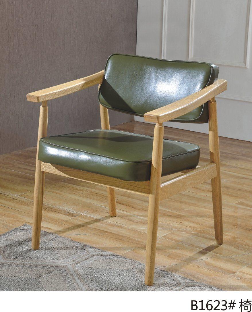 Lottery Music Furniture Leisure Chair Leisure Chair