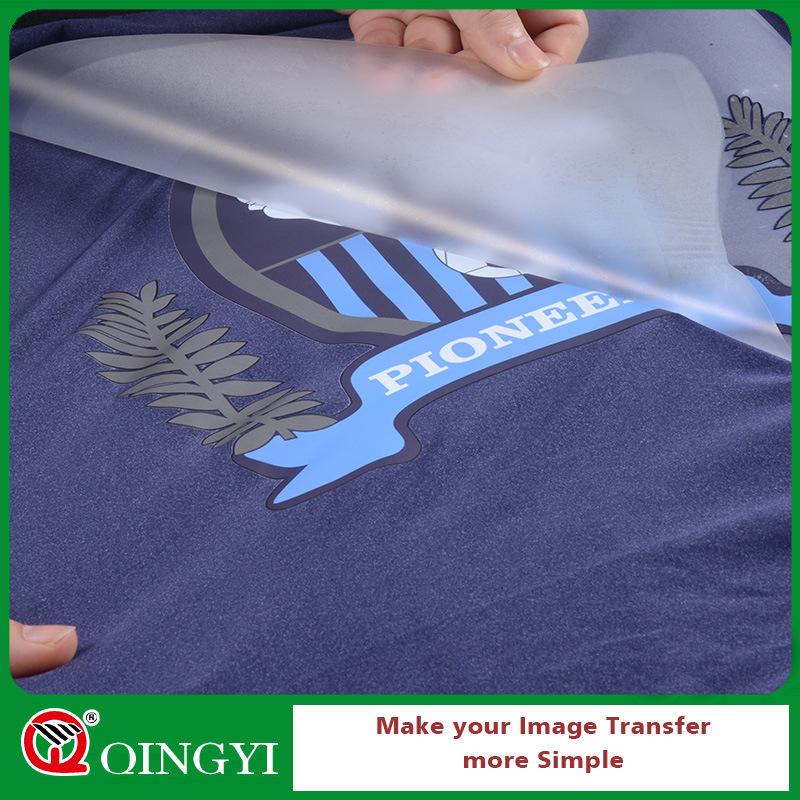 Qingyi Solvent Based Ink Pet Heat Transfer Film