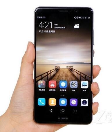 "Huawei Mate 9 4G FDD Lte Android 7.0 Octa Core 5.9"" FHD 1920X1080 4GB RAM 64GB ROM 20.0MP +12MP Leica Dual Rear Camera NFC Fingerprint Smart Phone Cellulare"