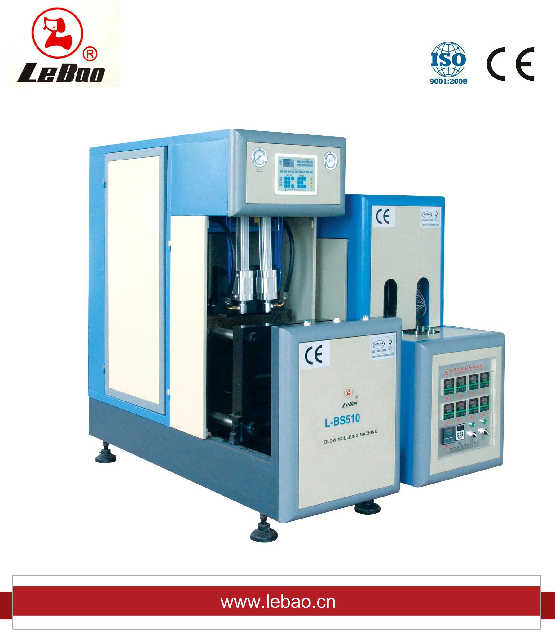 Semi-Automatic Stretch Blow Moulding Machine (L-BS510)