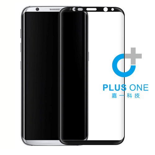 Premium 3D Curved Full Screen Protector Film Tempered Glass for Samsung Galaxy S8 S8plus