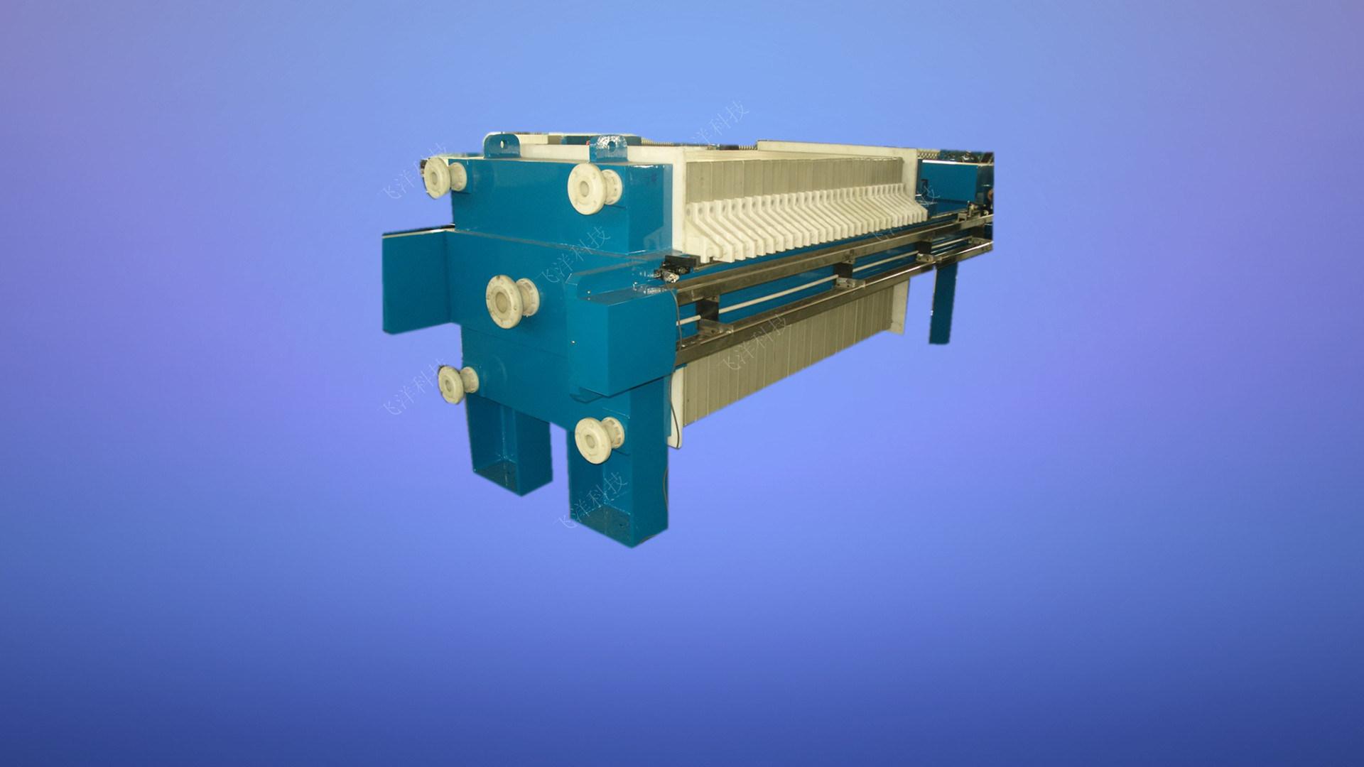 Sludge Dewatering Filter Press X1000