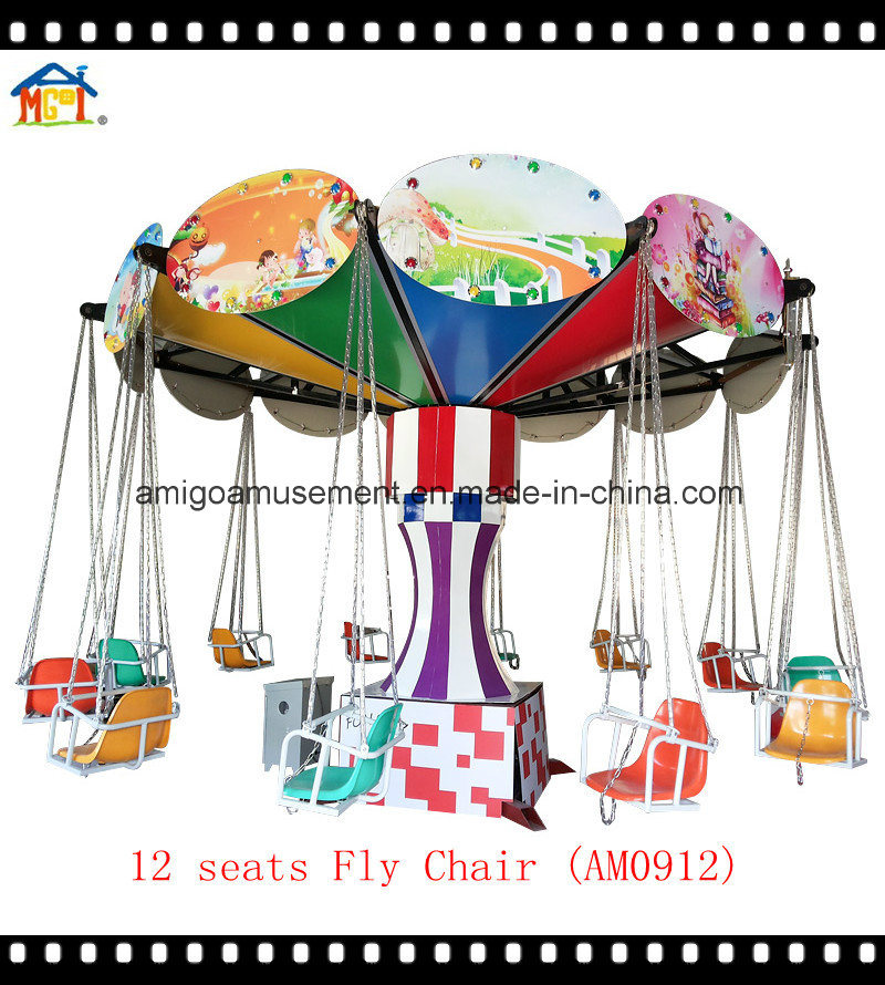 2017 Amusement Equipment 12 Seats Fly Chair