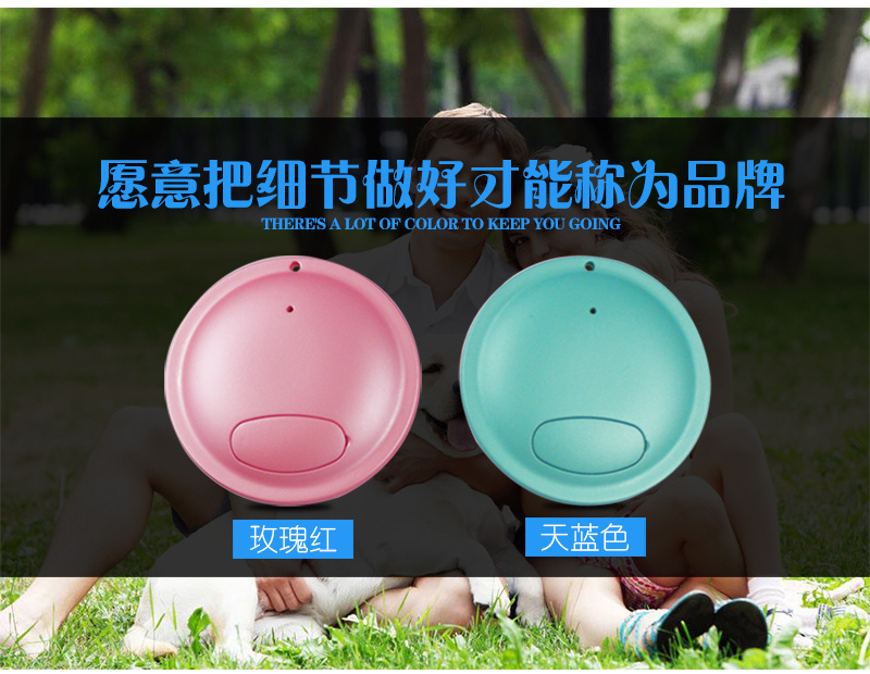 2017 New Waterproof Mini GPS Tracker