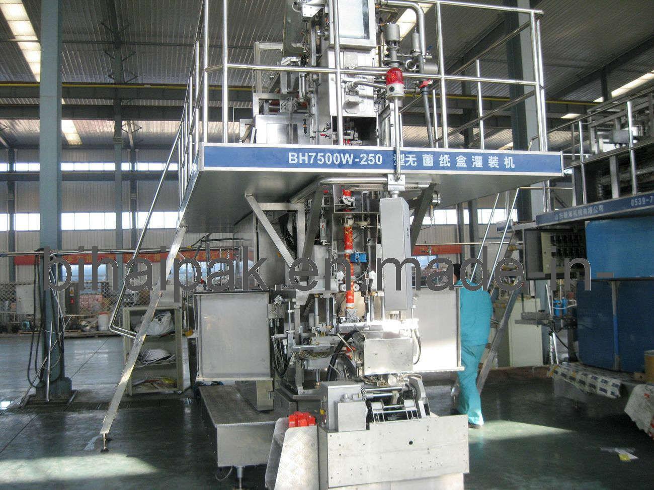 Beverage Filling Machine From China Bihai