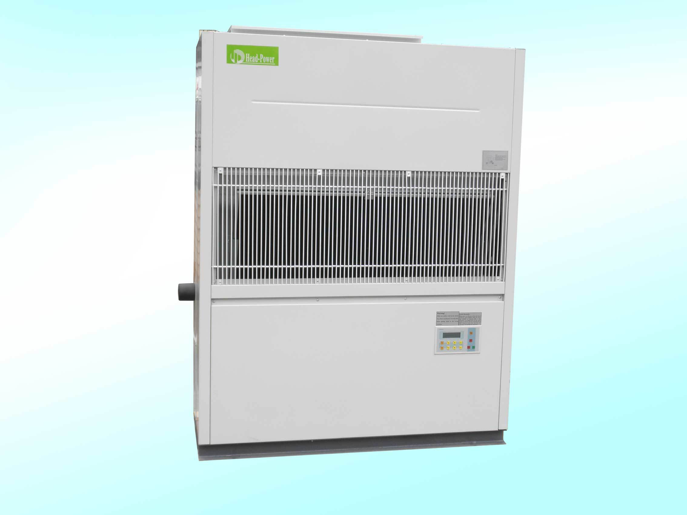 #6EA02B China Water Cooled Packaged Conditioner (HWL) China Air  Best 11043 Asian Air Conditioner photos with 2268x1701 px on helpvideos.info - Air Conditioners, Air Coolers and more