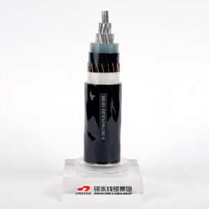 XLPE Insulated Power Cable (1-35kv)