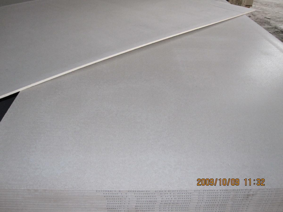 Calcium Silicate Board : Medium density calcium silicate board partition system