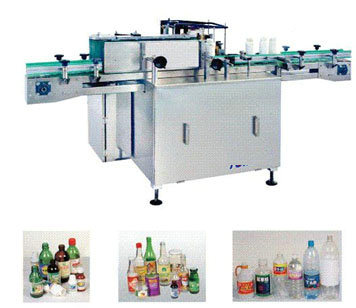 Sticker Labeling And Code Printer Machine