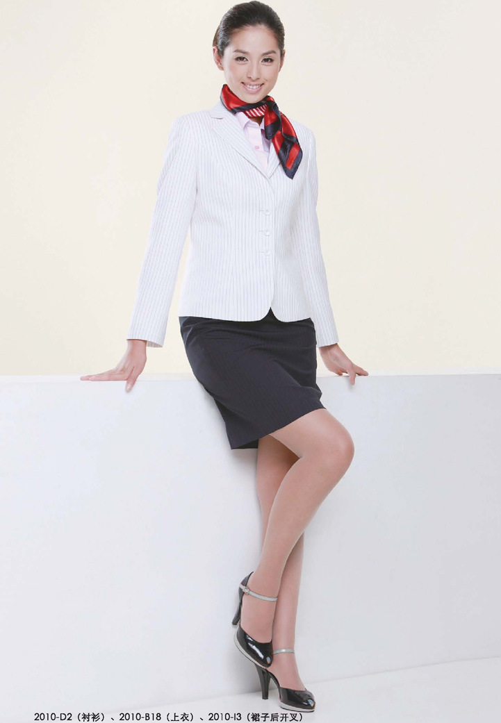 China Lady's Office Uniform (YOL-WS1411B) Photos & Pictures - made-in-china.com