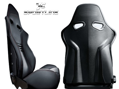 Auto Racing Fabric on And Fabric Auto Sport Seat   China Sport Seat Carbon Fiber Auto Seat