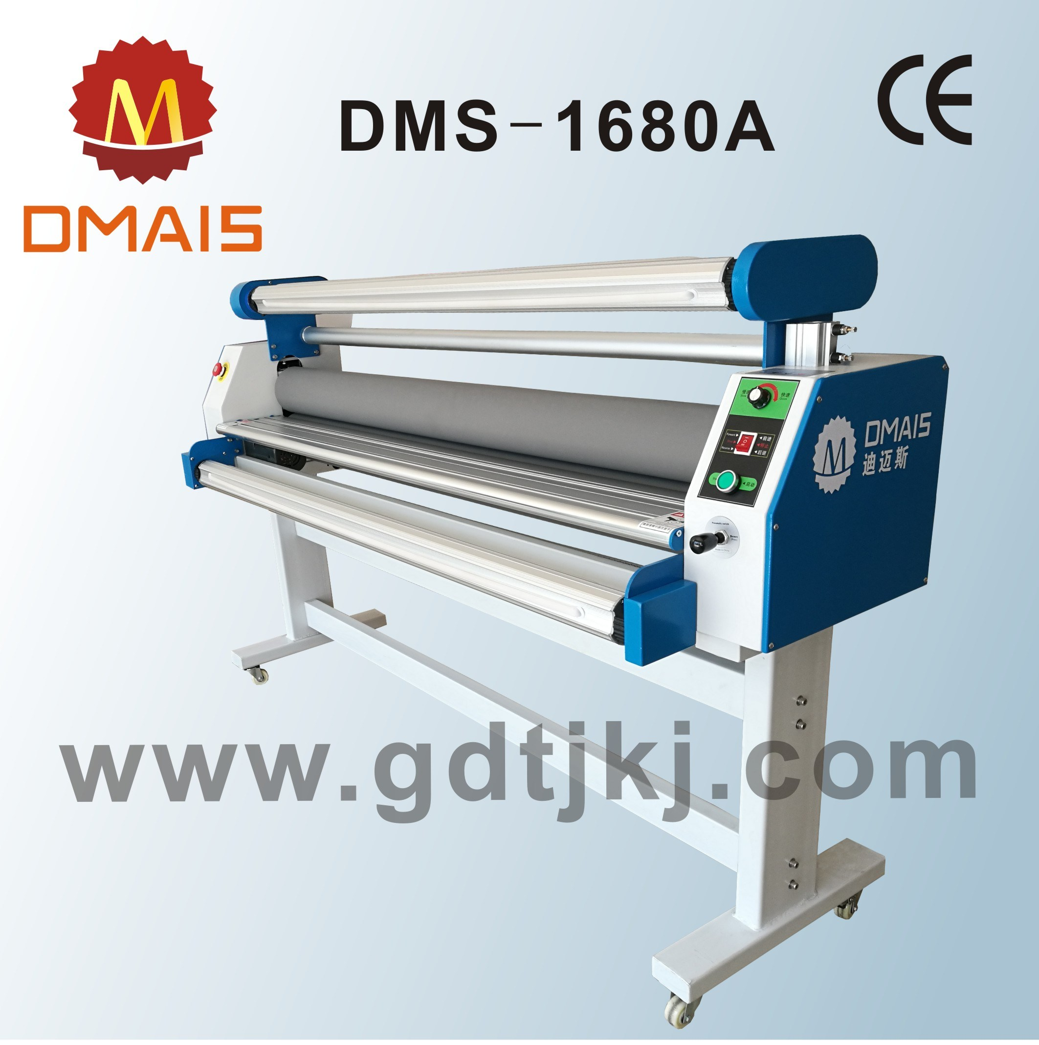 DMS-1680A 1.6m Full Automatic Roll to Roll Film Laminating Machine