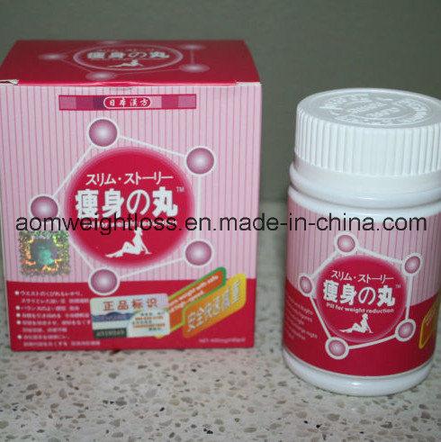 Weight Loss Japan Hokkaido 100% Natural Herbal Slimming Capsule
