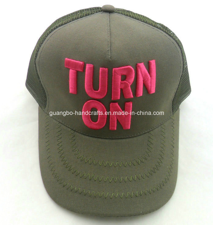 Custom Make Your Own Baseball Mesh Outdoor Cap