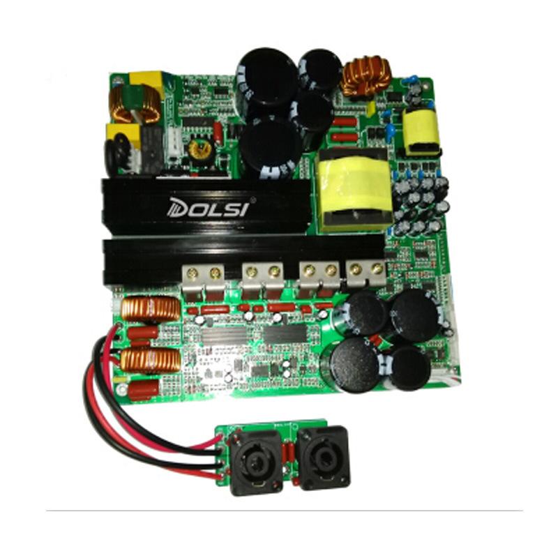 PRO Audio Sound PCB Digital Professional Power Amplifier Module