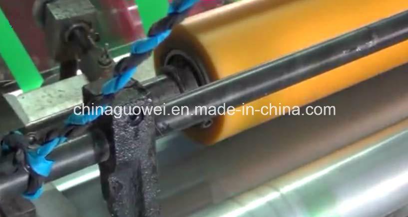 Computer Control Medium Speed Dry Lamination Machine for Plastic Film