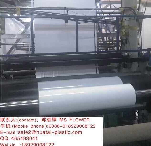 Plastic Film, Farm Film, LDPE Film, HDPE Film