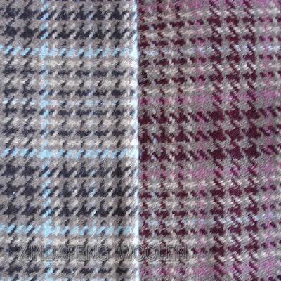 Overcoat fabric