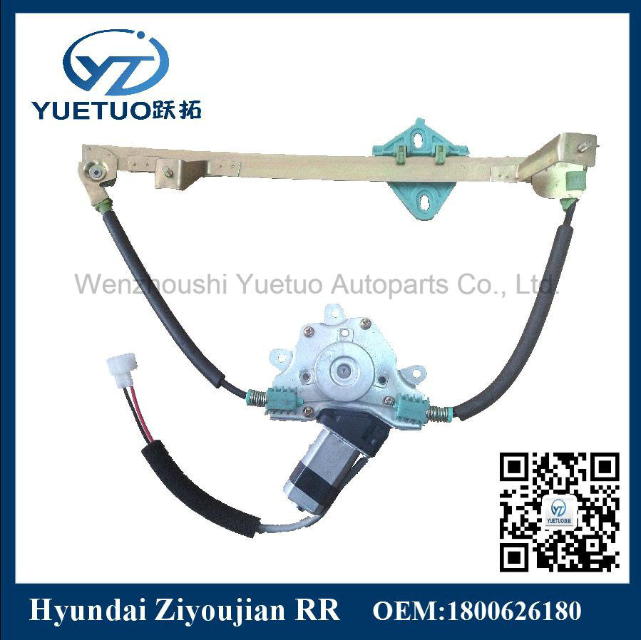 Car Electric Window Regulator for Geely Ziyoujian 1800622180, 1800626180