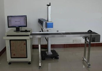 Flying on-Line Fiber Laser Marking Machine