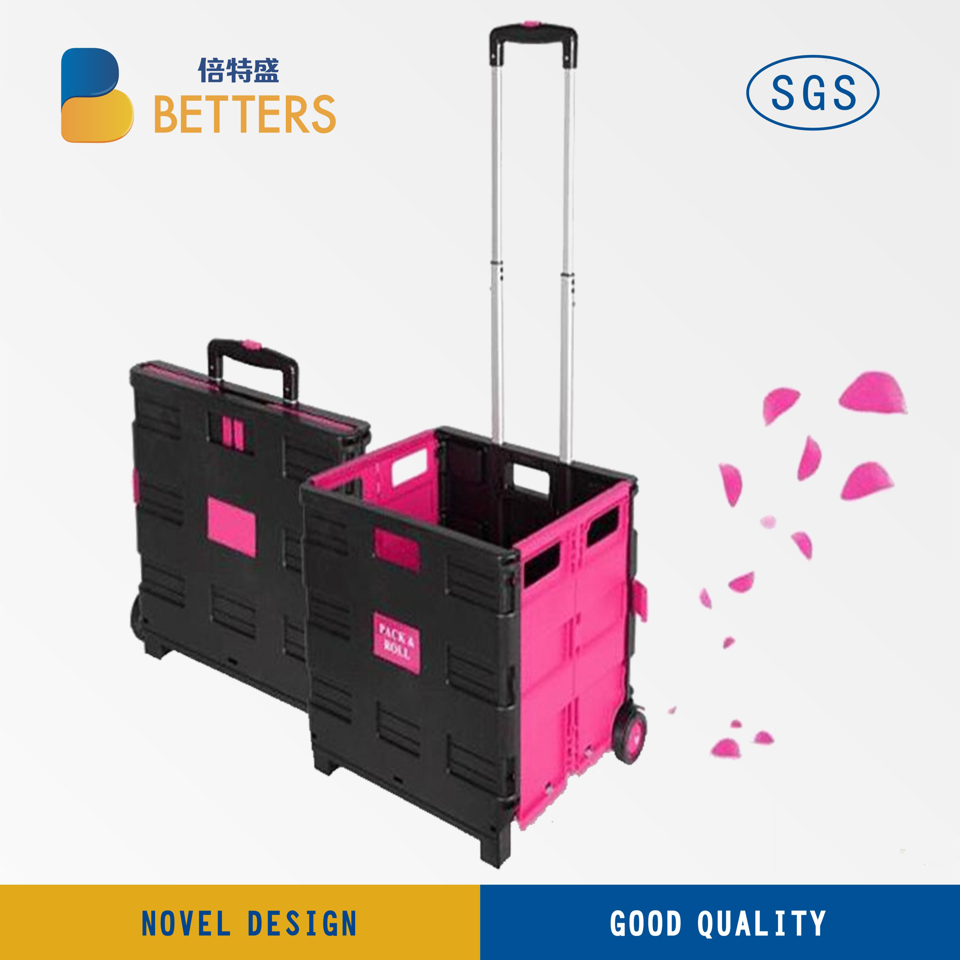 High Quality Double Color Plastic Shopping Trolley Cart