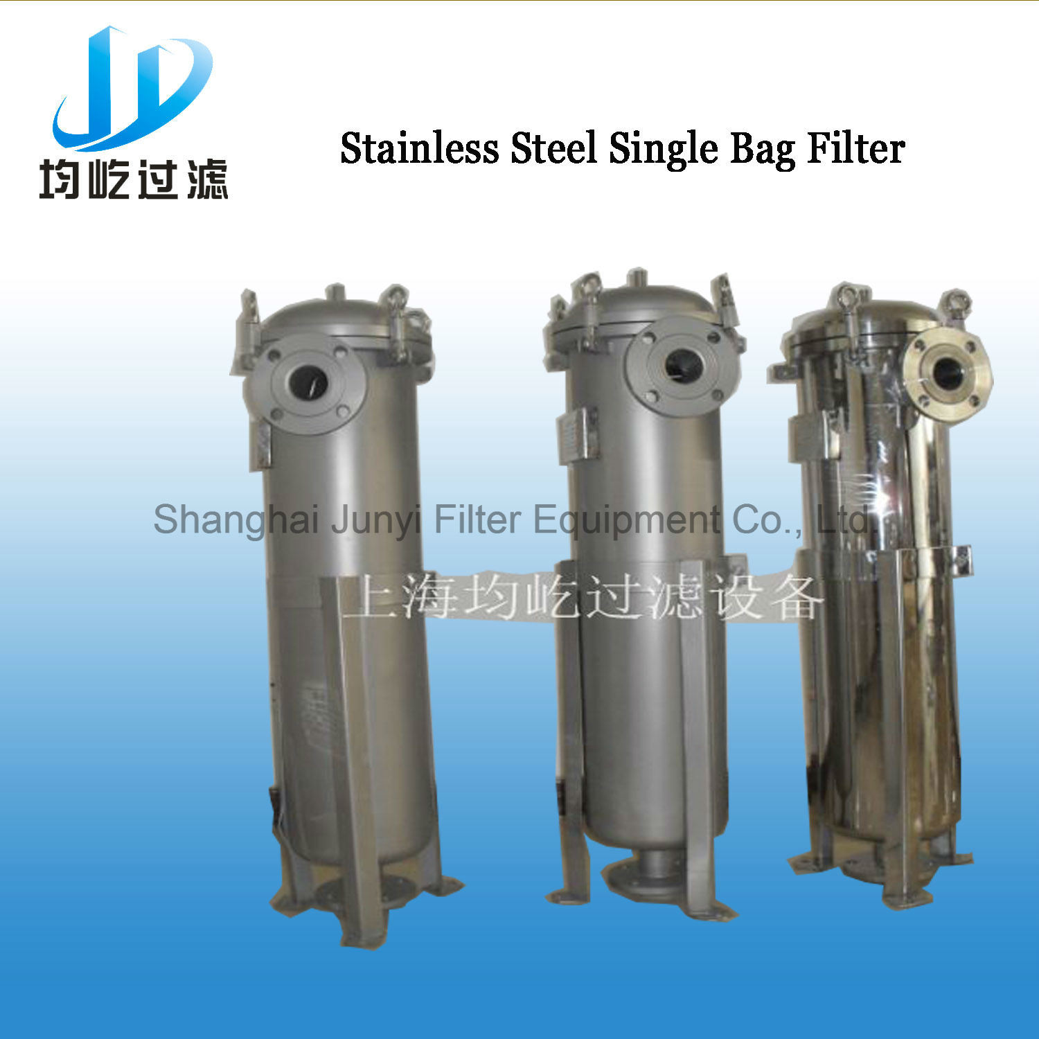 Stainless Steel Filter with #4 Filter Bag