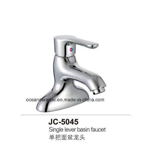 5042 Sydney Series Bathroom Faucet, Basin Mixer