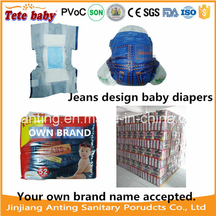 OEM Baby Diapers Manufacturer, 2017 New Sleepy Baby Diaper, Rock N Roll Baby Diaper