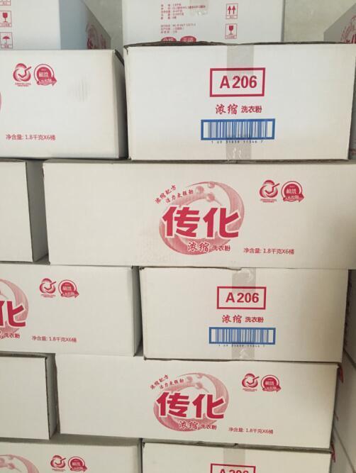 OEM Washing Powder, Soap Powder, Laundry Powder From China