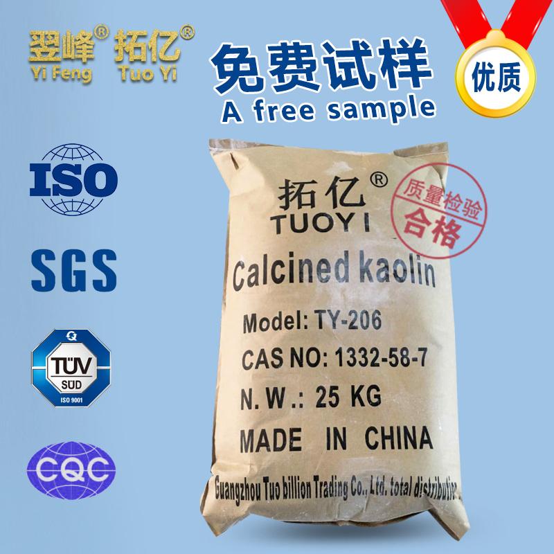 Ultra-Fine Kaolin Calcined Kaolin 1250 Mesh