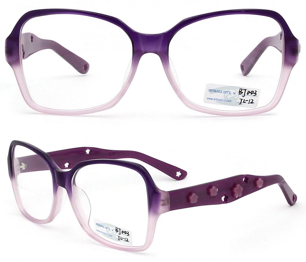 Eyeglasses Stylish Frames : 2012 New Models of Glasses Frames Stylish Optical Frame ...