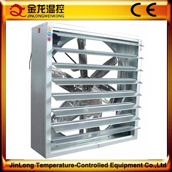 Jinlong Hammer Fan/Ventilating Fan