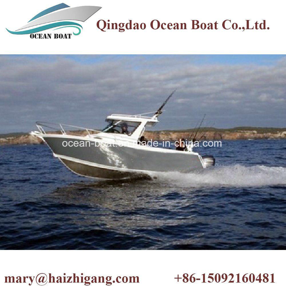 6.25m Aluminum Alloy Center Console Deep V Bottom Fishing Boat for Marine Fishing