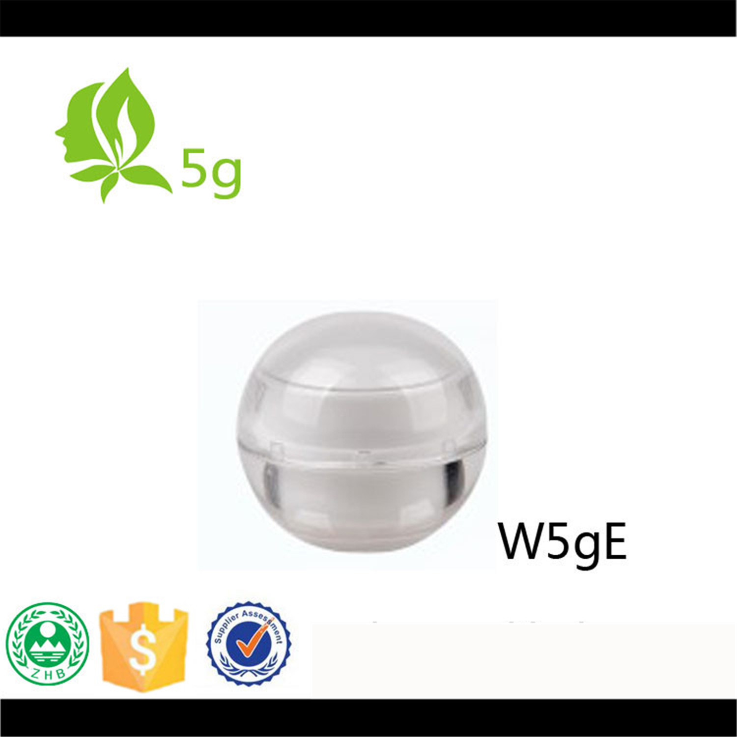 5g Mini Colorful Ball Shape Plastic Cream Jar for Cosmetic Packaging