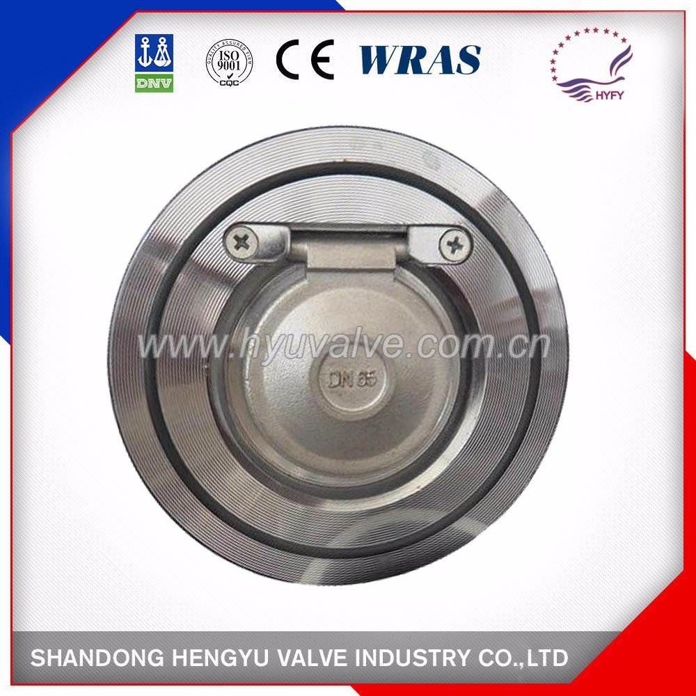 Stainless Steel Sandwich Check Valve for Water Treatment