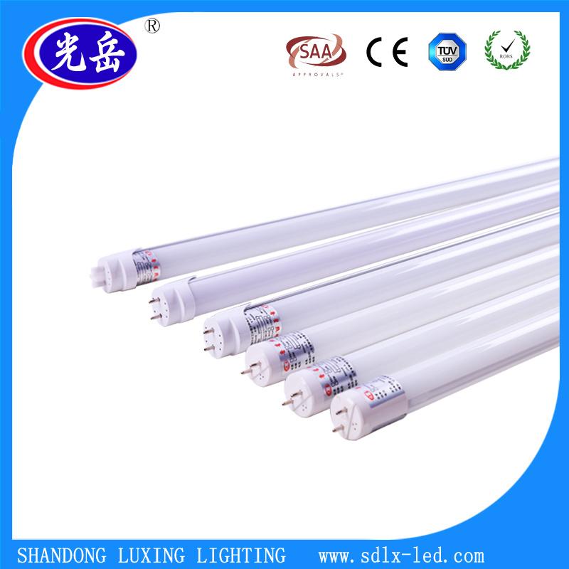 Aluminium Glass High Lumen 1.2m T8 LED Tube Light