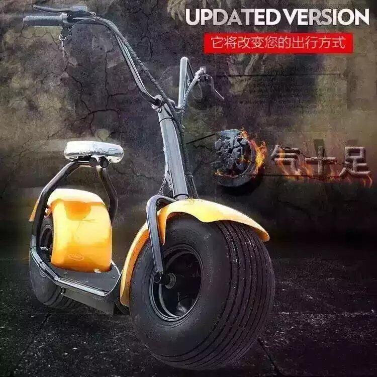 Fashion Harley Electric Balance Scooter 350W