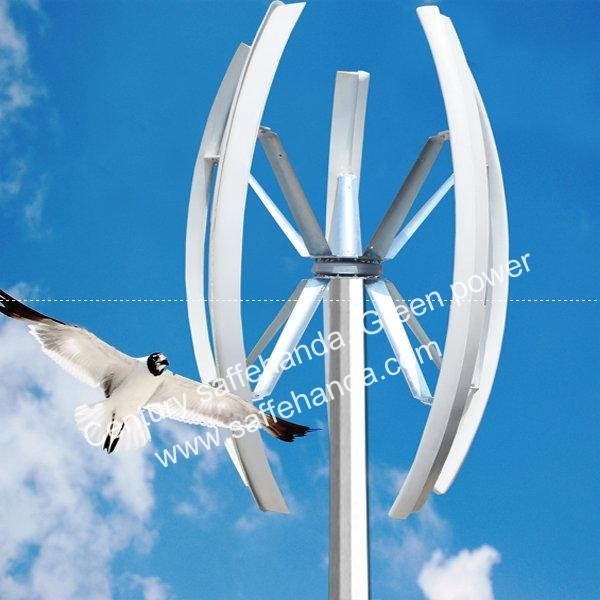 Vertical Axis Wind Turbine 600W