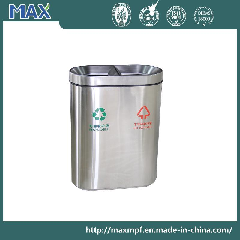 Stainless Steel Two Compartments Recycling Dustbin