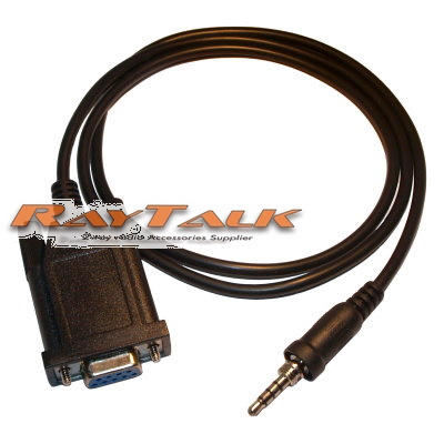 Icom IC-Q7A and IC-Q7E RS-232 Two Way Radio Programming Cable