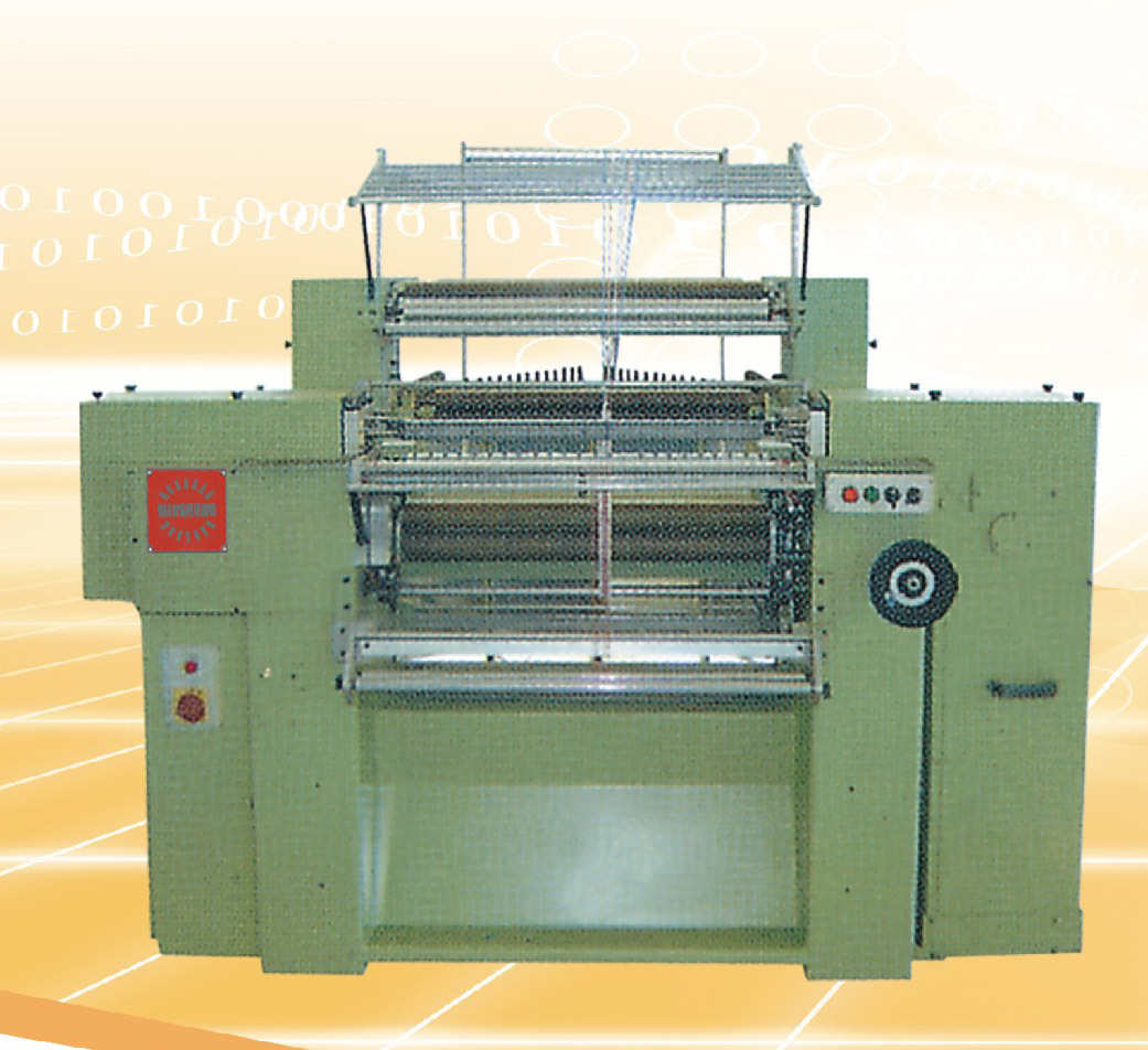 Crochet Machine (MHB609/8B) - China Crochet Machine, Crocheting ...