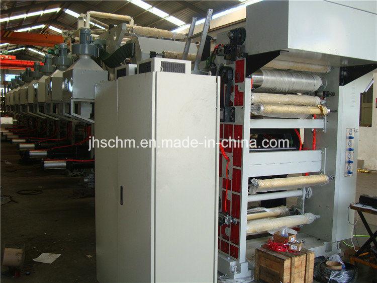High Speed 7 Motor Computer Rotogravure Printing Machine