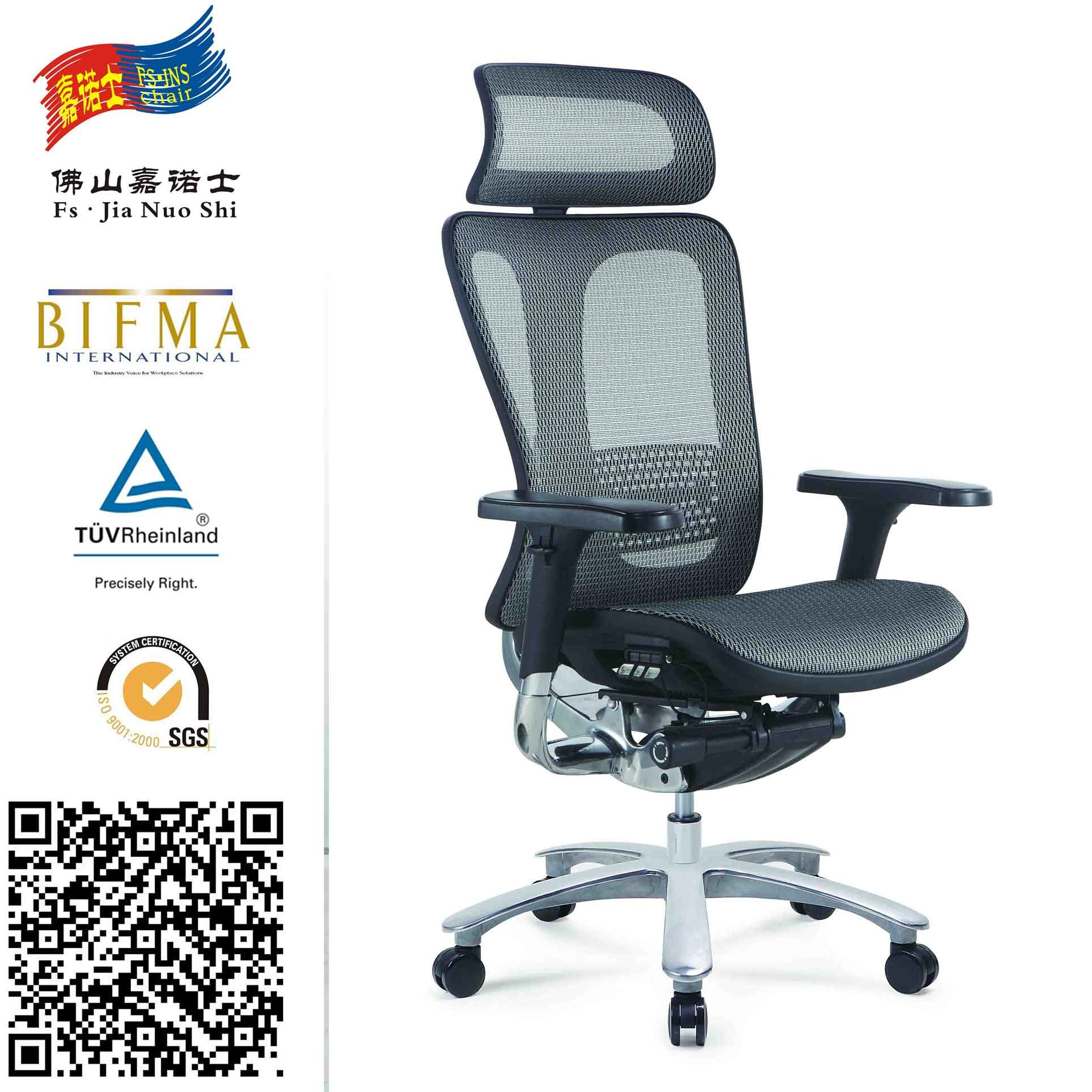 China Jns 5 Years Warranty Adjustable Mesh Dxracer Chair China