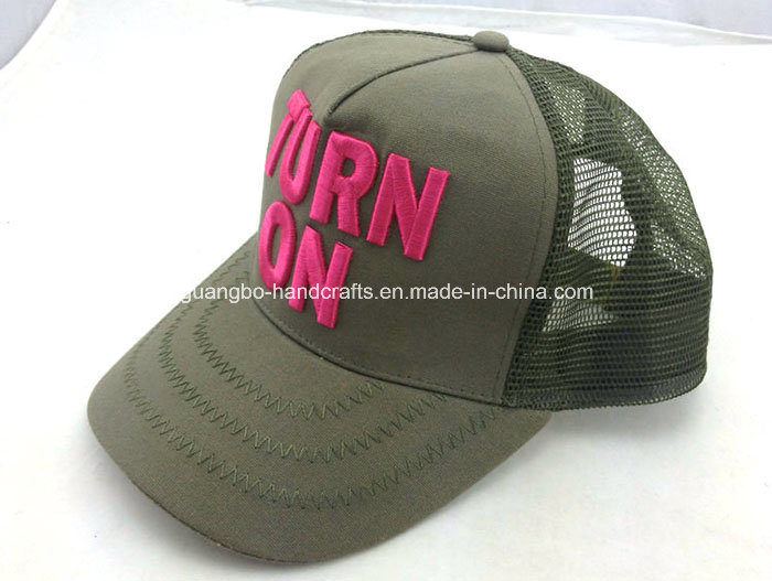 Custom Make Your Own Baseball Mesh Outdoor Cap