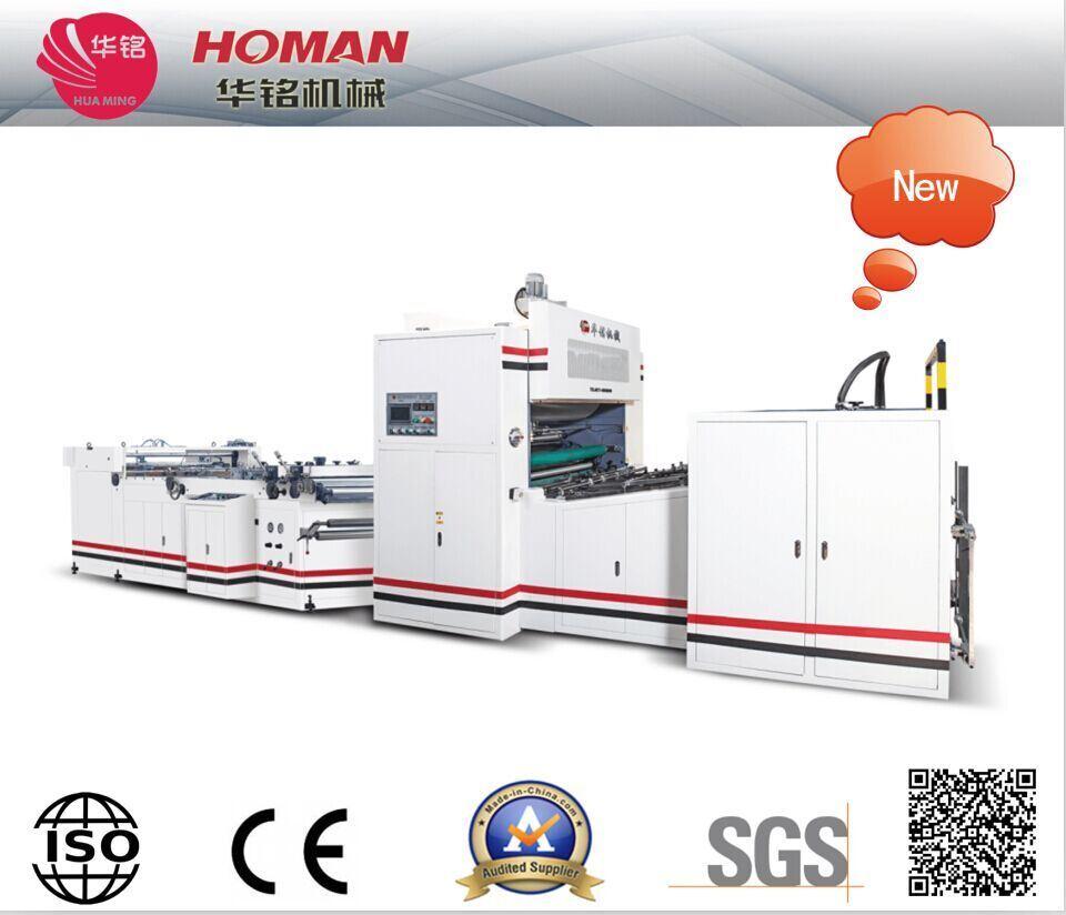 Hm-1100fma Full Automatic Film Laminating Machine
