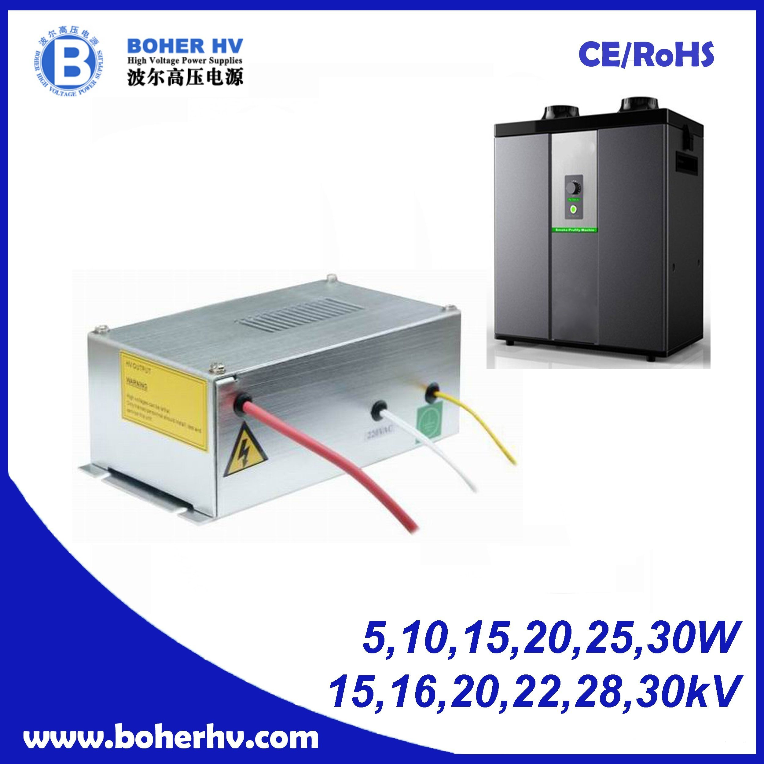 8kv /4kv Air Cleaning High Voltage Power Supply 30W CF02A