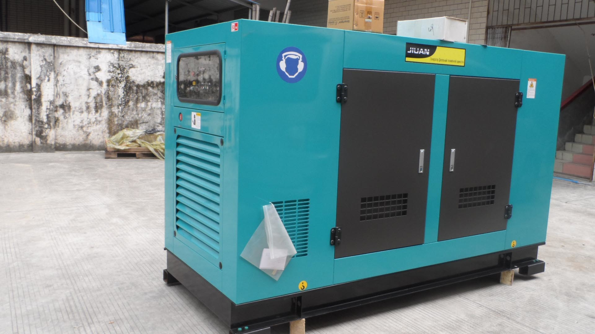 China Guangzhou Generator for Sale Price 24kw 30kVA Silent