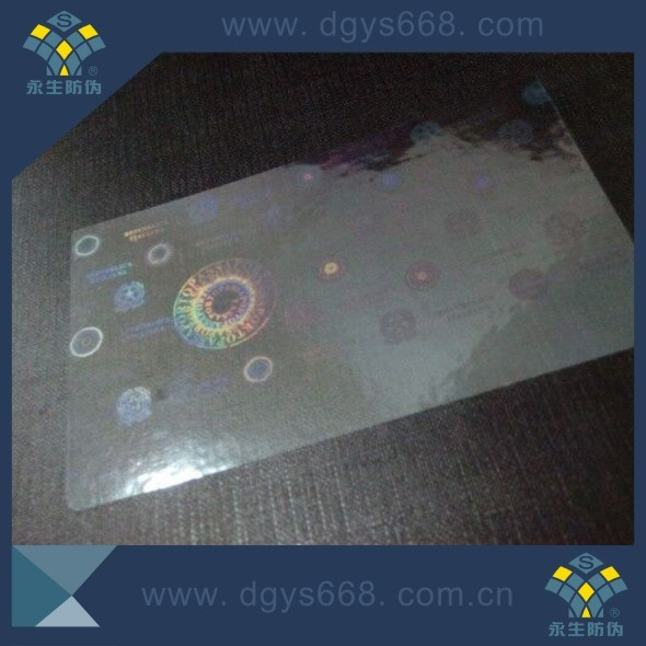 ID Card Transparent Hologram Lamination Film