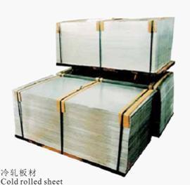 Aluminium Coil Alumininum Sheet Aluminium Alloy Prepainted Sheet