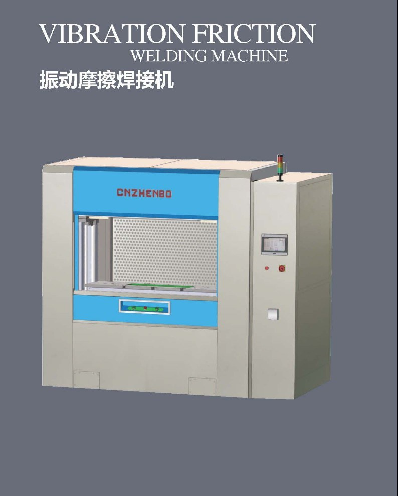 Vibration Friction Welding Machine